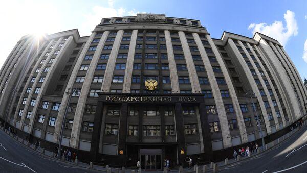 Здание Государственной Думы РФ на улице Охотный ряд в Москве - Sputnik Беларусь