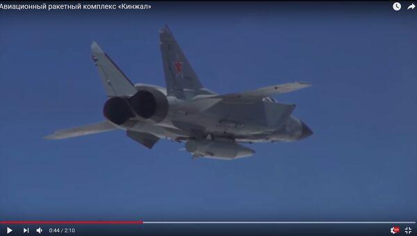 Минобороны показало, как несет службу новейший ракетный комплекс Кинжал - Sputnik Беларусь