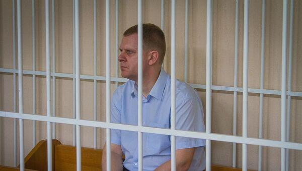 19 июля начался процесс по делу бывшего генерального директора ОАО ДорОрс Александра Козлова - Sputnik Беларусь