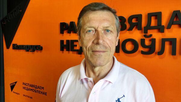 Михаил Вергеенко - Sputnik Беларусь