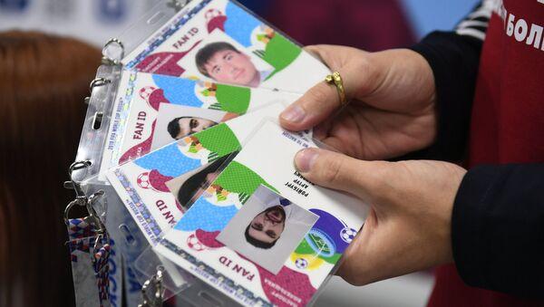 Открытие центров выдачи паспортов болельщиков ЧМ-2018 по футболу - Sputnik Беларусь