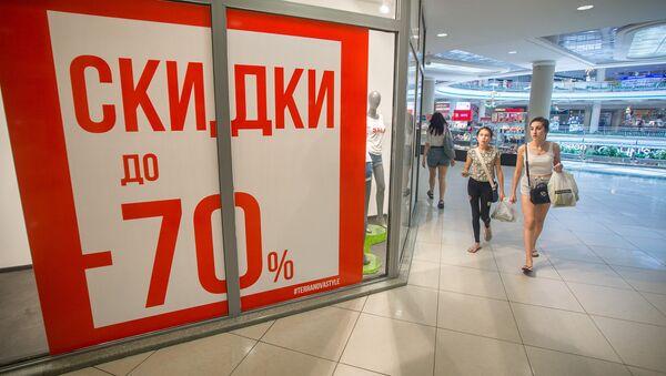 Даже скидки не помогают восстановить посещаемость торгового центра - Sputnik Беларусь