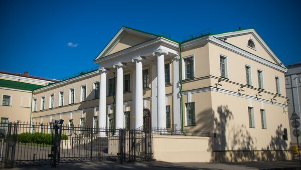 Следственный комитет РБ - Sputnik Беларусь