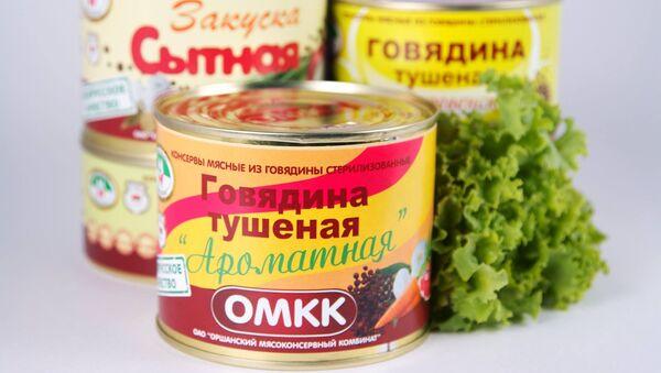 Прадукцыя Аршанскага МКК - Sputnik Беларусь