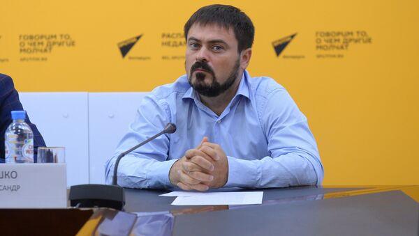 Руководитель проекта в Group-IB по предотвращению и расследованию киберпреступлений Александр Сушко - Sputnik Беларусь