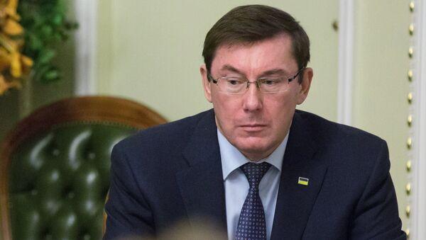Генпрокурор Украины Юрий Луценко - Sputnik Беларусь