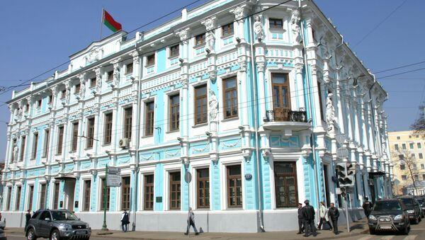 Будынак пасольства Рэспублікі Беларусь у Маскве - Sputnik Беларусь