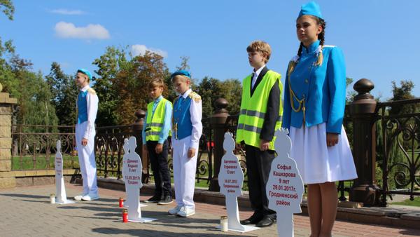 Погибших на дорогах детей вспомнили в Гродно - Sputnik Беларусь