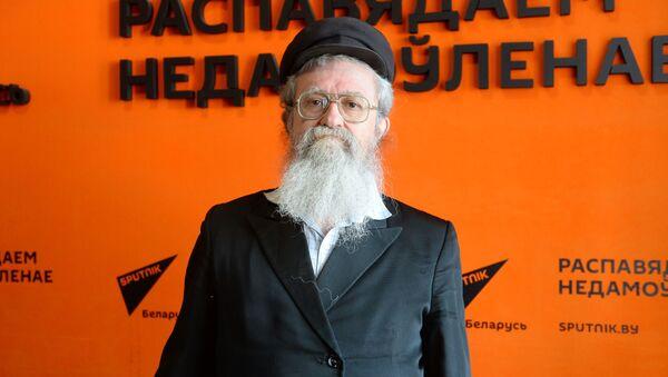 Политолог, раввин Игаэл Йегуди - Sputnik Беларусь