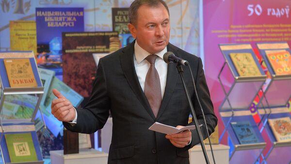 Уладзімір Макей на выставе буквароў - Sputnik Беларусь