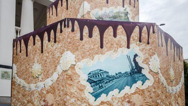 Торт каля ратушы - Sputnik Беларусь