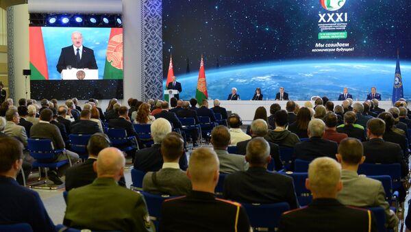 Александр Лукашенко выступает на Международном космическом конгрессе в Минске - Sputnik Беларусь