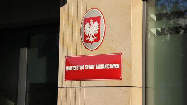 МИД Польши, архивное фото - Sputnik Беларусь