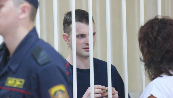 Обвиняемый Евгений Барановский - Sputnik Беларусь