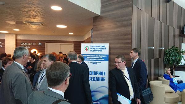 Международный медиафорум проходит в Минске  - Sputnik Беларусь