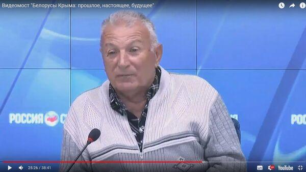 Чагрынец: балюча ад таго, што ў Ялце няма музея Максіма Багдановіча - Sputnik Беларусь