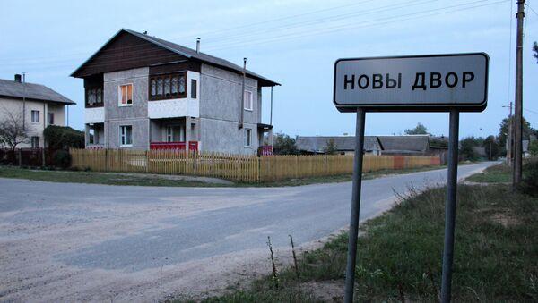 Въезд в деревню Новый Двор - Sputnik Беларусь