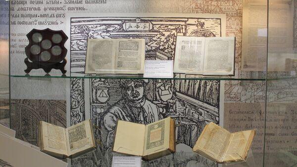 Выстава Беларусь і Біблія - Sputnik Беларусь