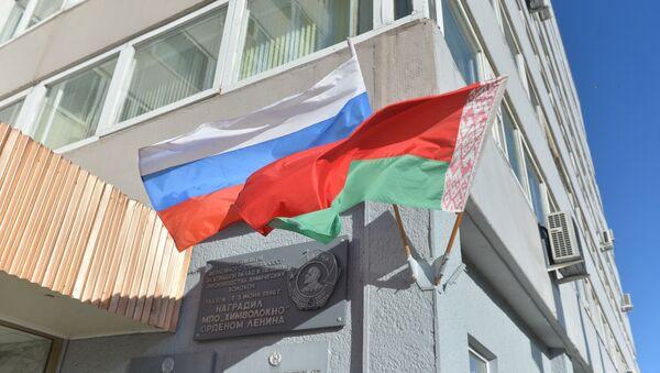 Сцягі Беларусі і Расіі - Sputnik Беларусь