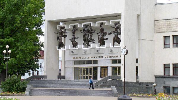 Белорусский музыкальный театр - Sputnik Беларусь