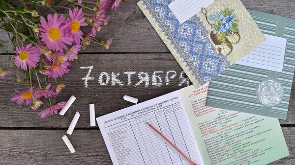 Календарь 7 октября - Sputnik Беларусь