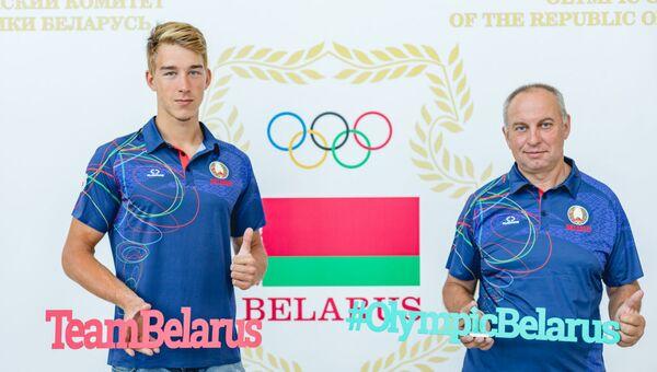 Беларускі вясляр Іван Брынза з трэнерам Юрыем Залатаровым - Sputnik Беларусь