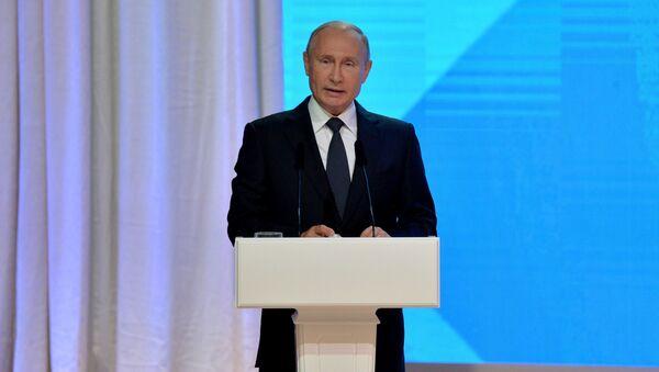 Президент Росси Владимир Путин на V Форуме регионов - Sputnik Беларусь