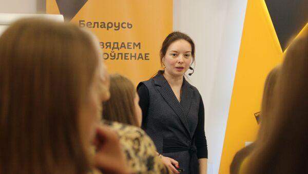 Вера Кастамо, аглядальнік МІА Россия сегодня - Sputnik Беларусь