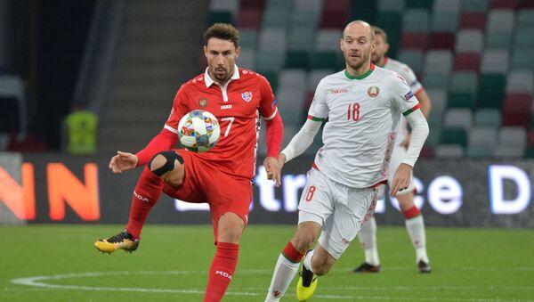 Игра между сборными Молдовы и Беларуси - Sputnik Беларусь