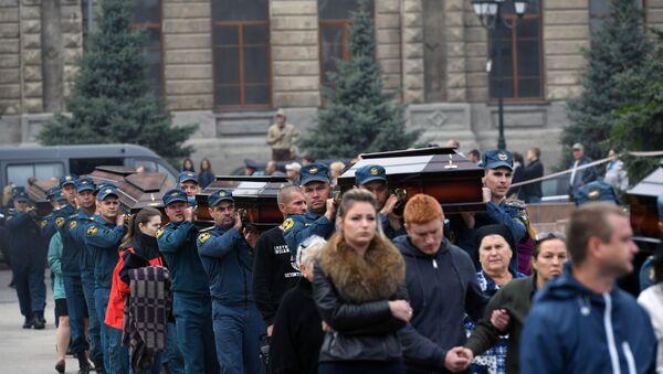 Цырымонія развітання з загінулымі ў выніку трагедыі ў Керчы - Sputnik Беларусь