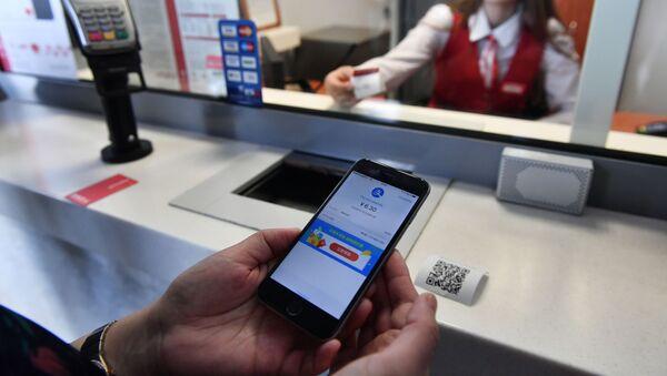 Запуск пилотного проекта по покупке билетов на МЦК через платежную систему AliPay - Sputnik Беларусь