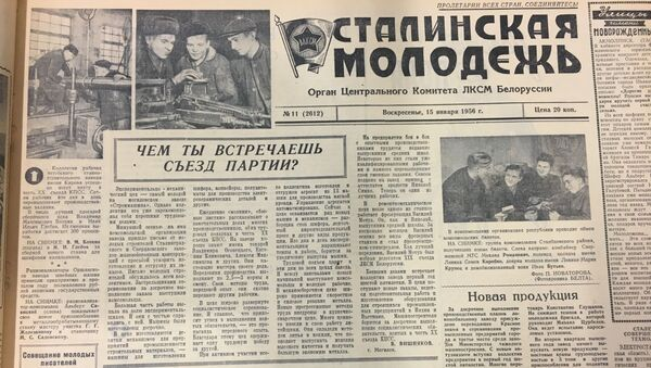 Перадавіца газеты Сталинская молодежь - Sputnik Беларусь