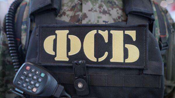 Сотрудник ФСБ РФ, архивное фото - Sputnik Беларусь