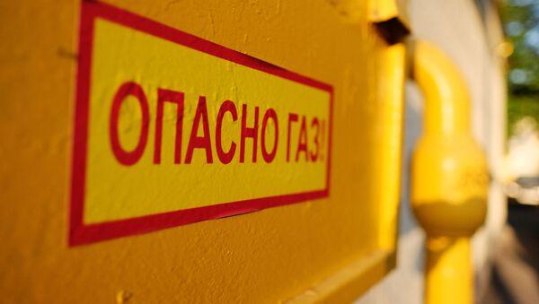 Предупреждение об опасности рядом с трубой газопровода, архивное фото - Sputnik Беларусь