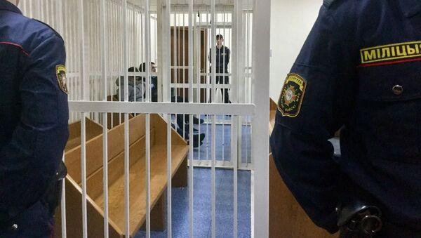 Обвиняемые в зале суда - Sputnik Беларусь