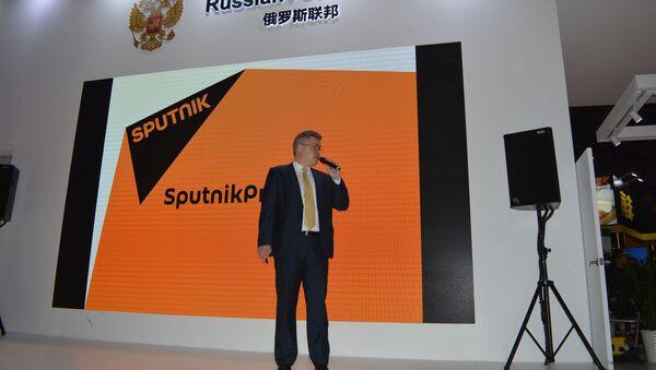 Прэзентацыя праекта SputnikPro ў Шанхаі - Sputnik Беларусь