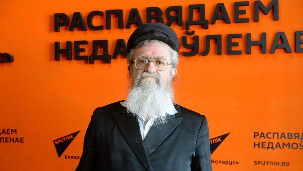 Рабін: мы павінны ведаць, хто выгадаваў нелюдзяў, што забівалі яўрэяў у Трасцянцы - Sputnik Беларусь