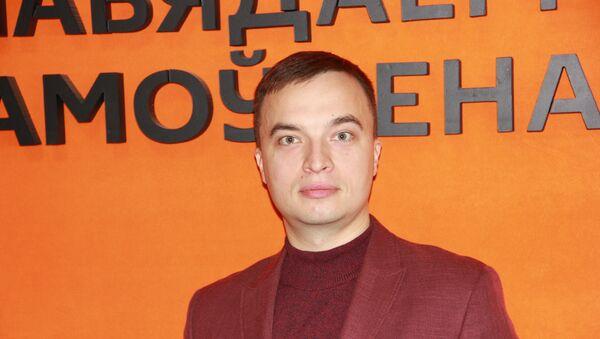 Политический эксперт Дмитрий Беляков   - Sputnik Беларусь