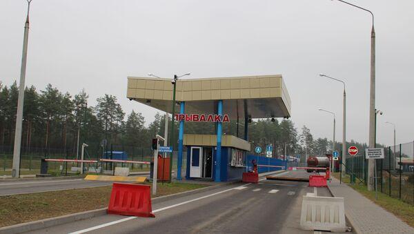 Пункт пропуска Привалка на белорусско-литовской границе - Sputnik Беларусь