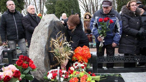 Памятник Нилу Гилевичу открыли в Минске - Sputnik Беларусь