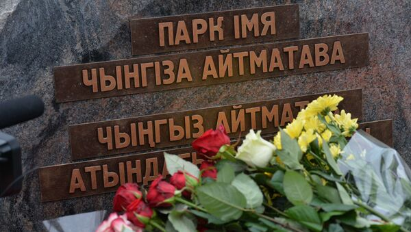 Памятный знак в парке - Sputnik Беларусь