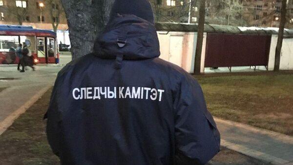 Следователь СК на месте преступления - Sputnik Беларусь