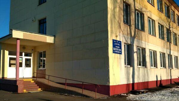 Школа в Осиповичах закрыта из-за аварийных плит перекрытия - Sputnik Беларусь