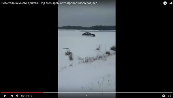 Провалившегося под лед дрифтера сняли на видео - Sputnik Беларусь