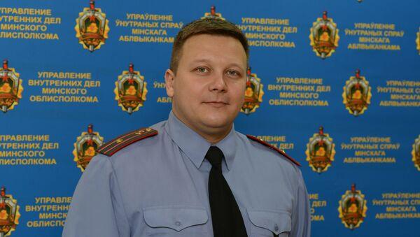 Официальный представитель УГАИ Миноблисполкома Сергей Чеботарев  - Sputnik Беларусь