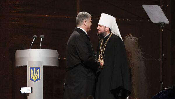 Президент Украины Петр Порошенко и глава новой церкви Епифаний - Sputnik Беларусь