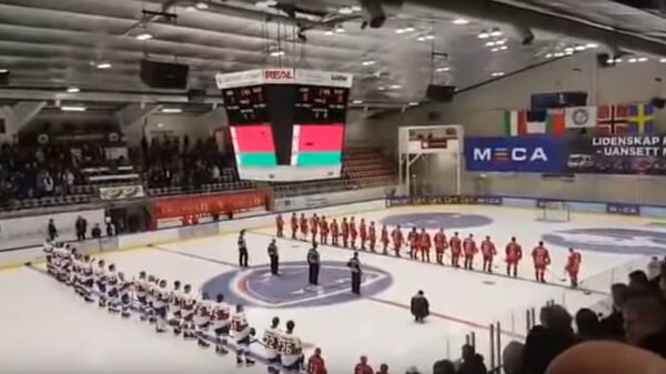 Гимн Беларуси на хоккейном турнире в Норвегии - Sputnik Беларусь