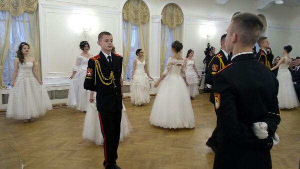 Кадэцкі баль у Магілёве - Sputnik Беларусь