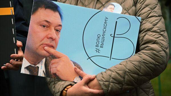 Акцыя ў падтрымку Кірыла Вышынскага ля пасольства Украіны - Sputnik Беларусь