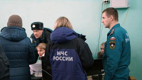 Временный штаб МЧС в Магнитогорске - Sputnik Беларусь